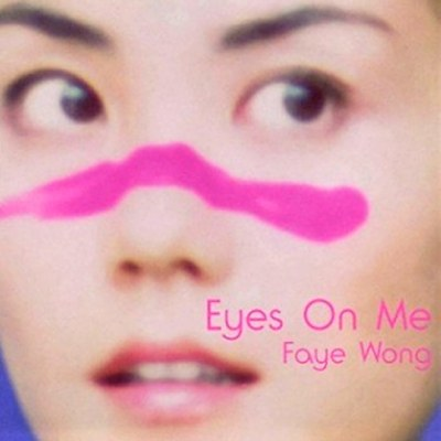 王菲 Faye Wong... - Eyes on Me