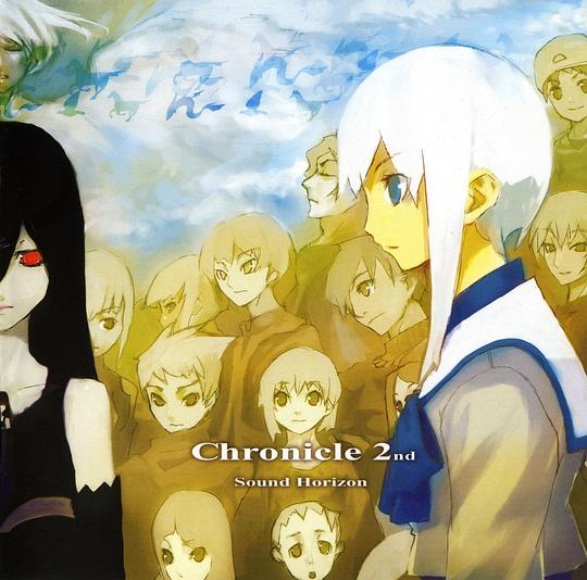 Sound Horizon - Chronicle 2nd