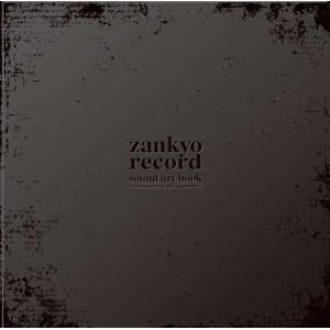 zankyo record sound art book