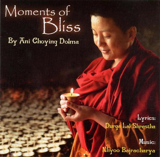 Choying Drolma - Moments Of Bliss