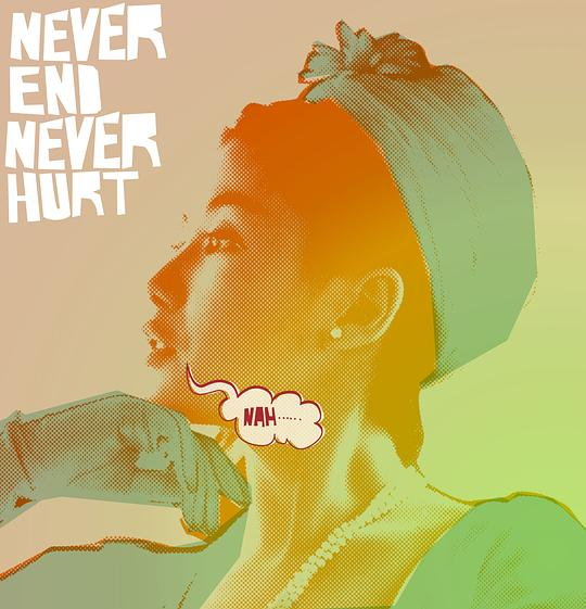 白天不亮... - Never End Never Hurt (International Edition)