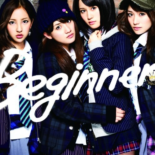 AKB48 - Beginner (Type-A) [CD+DVD]