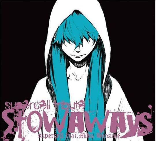 初音ミク - supercell tribute ~Stowaways~