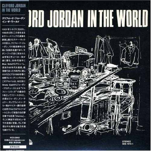 Clifford Jordan - In the World