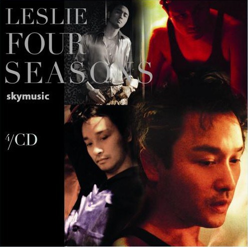 張國榮 Leslie Cheung - Four Seasons