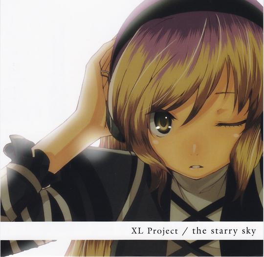 XL Project... - the starry sky
