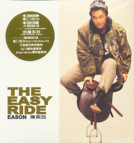 陈奕迅 - The Easy Ride
