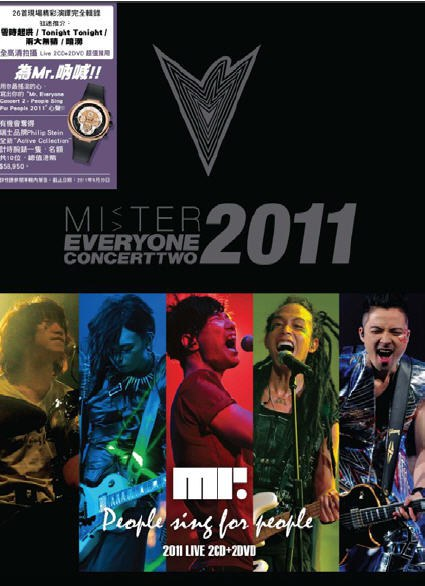 Mr. - Everyone Concert 2: People Sing For People 2011 Live