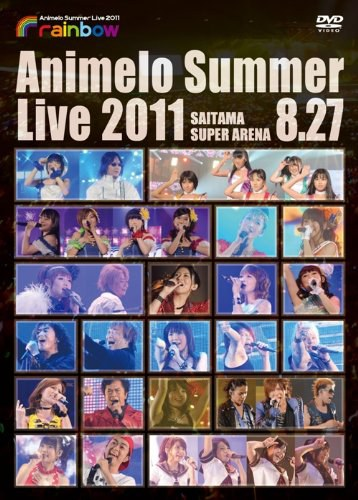 オムニバス - Animelo Summer Live 2011 -rainbow- 8.27