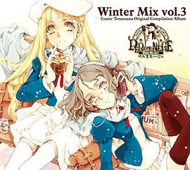 茶太... - Winter Mix vol.03 PERCENEIGE