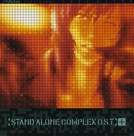 Original Soundtrack - Ghost in the Shell: Stand Alone Complex O.S.T. Plus