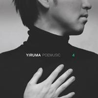 Yiruma - Poemusic:The Same Old Story