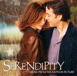 Original Soundtrack - Serendipity