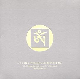 Loving Kindness & Wisdom