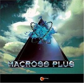 Yoko Kanno... - Macross Plus Original Sound Track