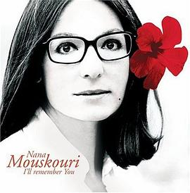 Nana Mouskouri - I'll Remember You