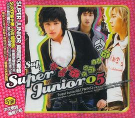 SuperJunior 05