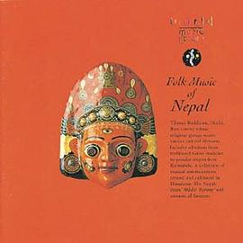 Various Artists - Folk Music of Nepal