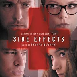 Thomas Newman - Side Effects
