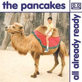 The pancakes - All Already Ready