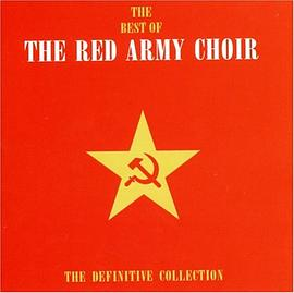 Best of the Red Army Choir