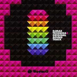 Various Artists - DJMAX Technika 2 Original Soundtrack