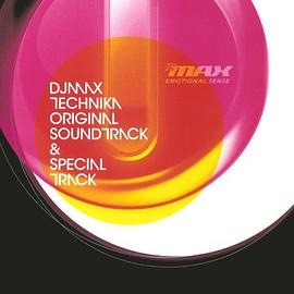 DJMAX - DJMAX TECHNIKA Original SoundTrack - Technika Mixing