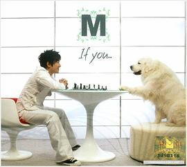 M (leeminwoo)... - If You...