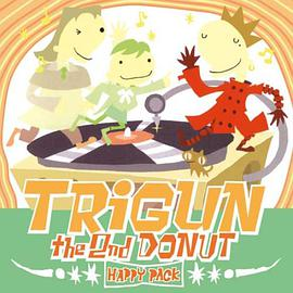 Various Artists - Trigun 2: Second Happy Donut