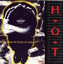 H.O.T - We Hate All Kinds Of Violence