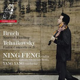 Bruch: Scottish Fantasy; Tchaikovsky: Violin Concerto