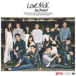 Lovesick The Series Original Soundtrack
