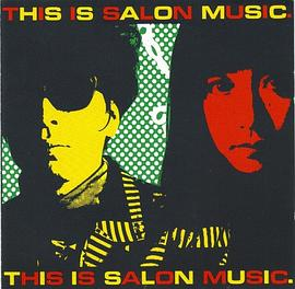 Salon Music - This Is Salon Music
