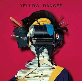 YELLOW DANCER [通常盤]