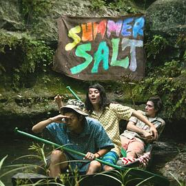 Summer Salt - Driving To Hawaii