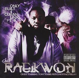 Only Built 4 Cuban Linx...Pt. 2