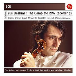 Yuri Bashmet - Yuri Bashmet - The Complete Rca Recordings (Audio CD)