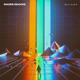 梦龙 Imagine Dragons - Believer