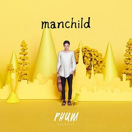 Phum Viphurit - Manchild