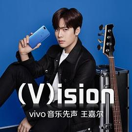 王嘉尔 Jackson Wang - (V)ision