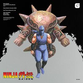 Ninja Gaiden The Definitive Soundtrack Vol. 1