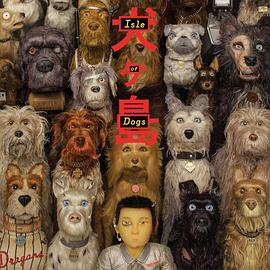 亚历山卓·迪斯普拉特 Alexandre Desplat - Isle Of Dogs (Original Motion Picture Soundtrack)