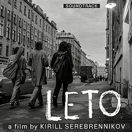 Various Artists - Leto (Official Soundtrack)