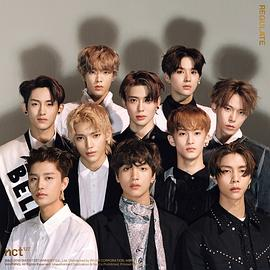 NCT #127 Regulate
