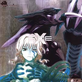 埼玉最終兵器... - LOSTCHILD ORIGINAL SOUNDTRACK FROM S.S.H. SIDE-X