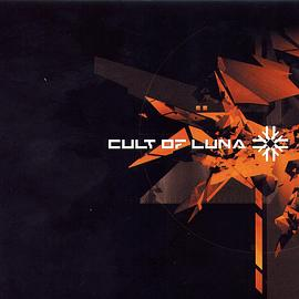 Cult of Luna