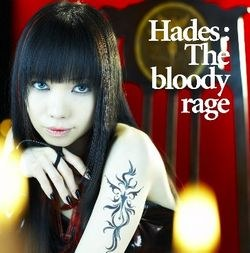 妖精帝國 - Hades:The bloody rage