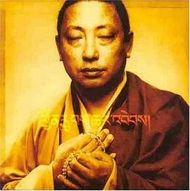 Lama Gyurme... - Rain of Blessings: Vajra Chants