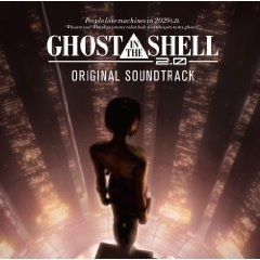 川井憲次... - GHOST IN THE SHELL-攻殻機動隊 2.0 ORIGINAL SOUNDTRACK