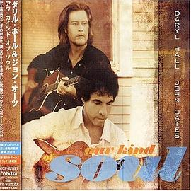 Daryl Hall & John Oates - Our Kind of Soul
